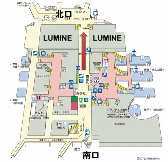 立川駅マップ