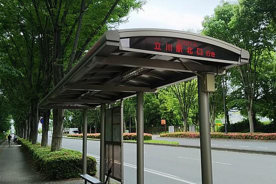 立川警察署前バス停