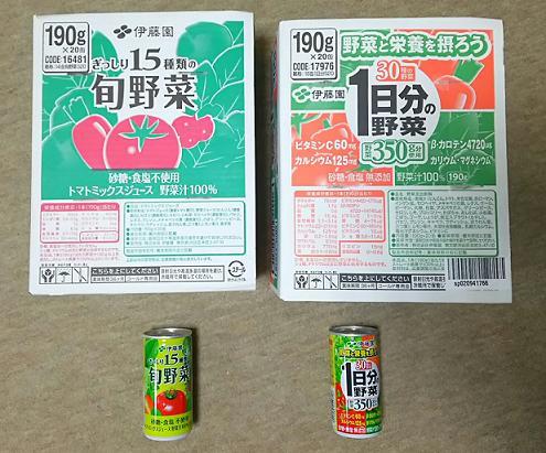 野菜ジュース箱買い