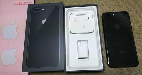アイフォン8プラス箱入り
