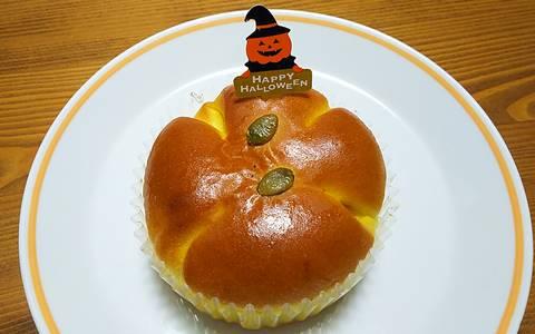 北海道産えびすかぼちゃの濃厚クリームパン
