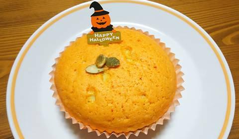 北海道産えびすかぼちゃのメロンパン