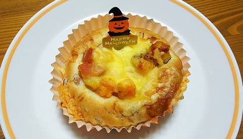 かぼちゃとベーコンのグラタンパン