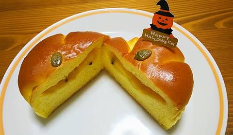 かぼちゃの濃厚クリームパンの中身