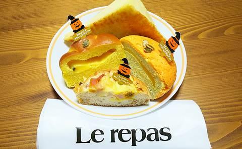 ルパのハロウィンパン