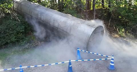 霧発生装置始動