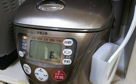 我が家の炊飯器