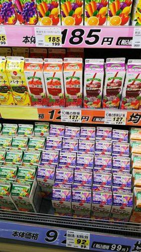 スーパーの野菜ジュース