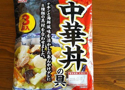 丸大食品中華丼レトルト