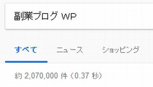 207万件