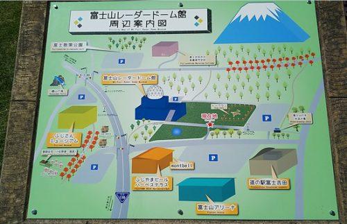 富士吉田の道の駅マップ