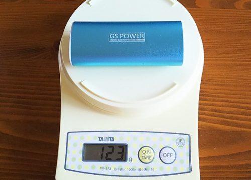 GSバッテリー123グラム