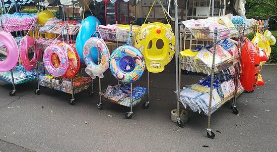 子供用浮き輪
