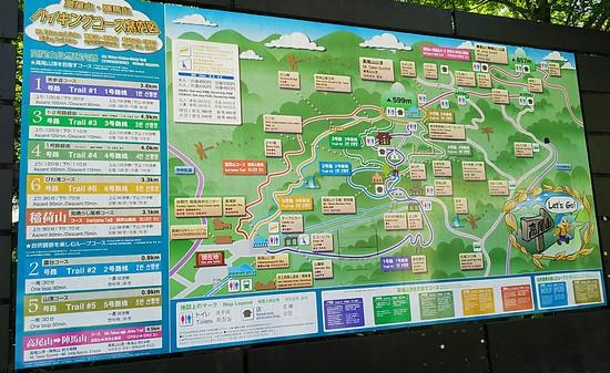 高尾山マップ