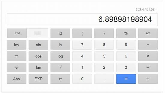 グーグル計算機