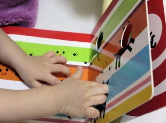 子供と絵本