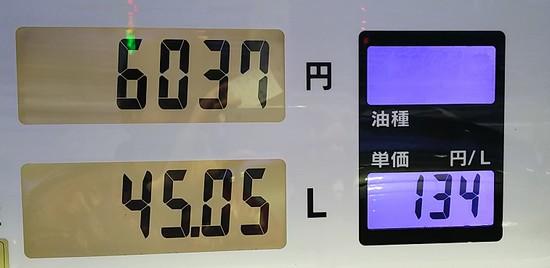 rx-8の燃費
