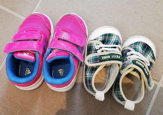 丁度良いサイズの靴