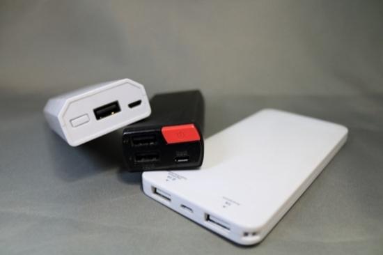 モバイルバッテリーの容量について