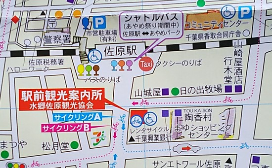 佐原観光MAP4