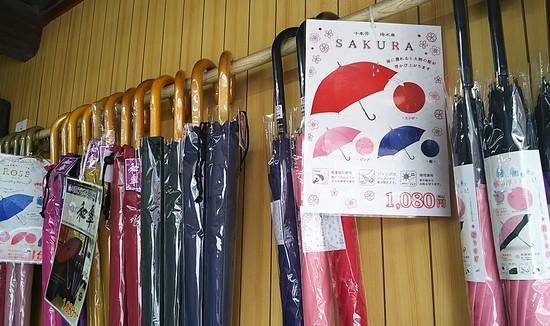桜の模様が浮き出る傘が1,080円