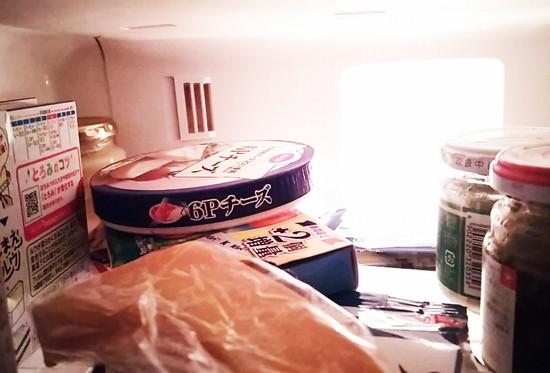 無造作に置いてあったチーズ