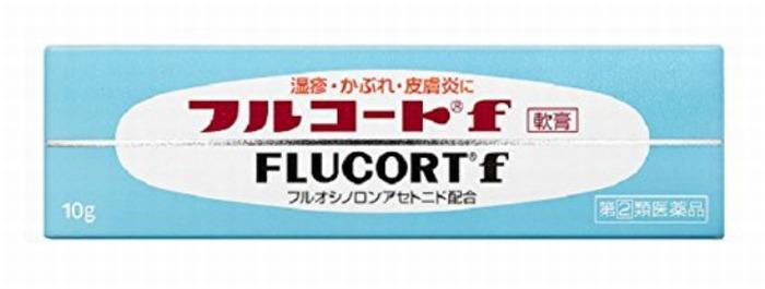 フルコートF