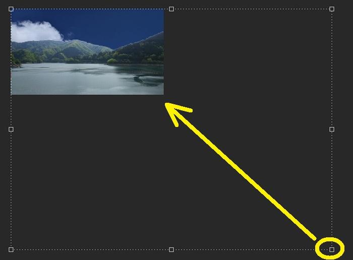 画像の尺度を変更